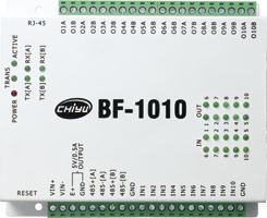 BF-1010 Single Door Controller