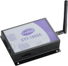 CYT-166GC Serial & TCP/ IP to GPRS Converter & DIO Controller